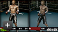 Real Boxing | Screenshot 1